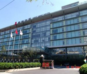 Kangming Hotel Beijing in Beijing