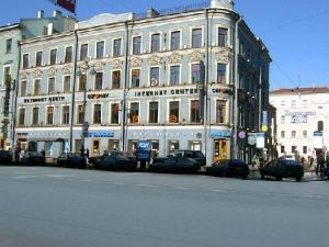 Nevsky Central Hotel  in Sint-Petersburg